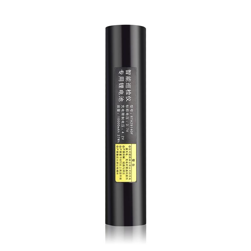 锂离子电池组3.7V 18650 10000mAh 1S5P