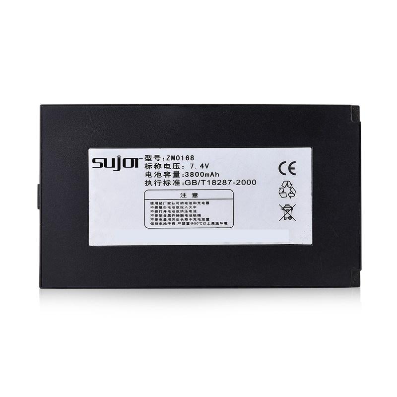 7.4V 18650 3800mAh 2S2P锂电池组