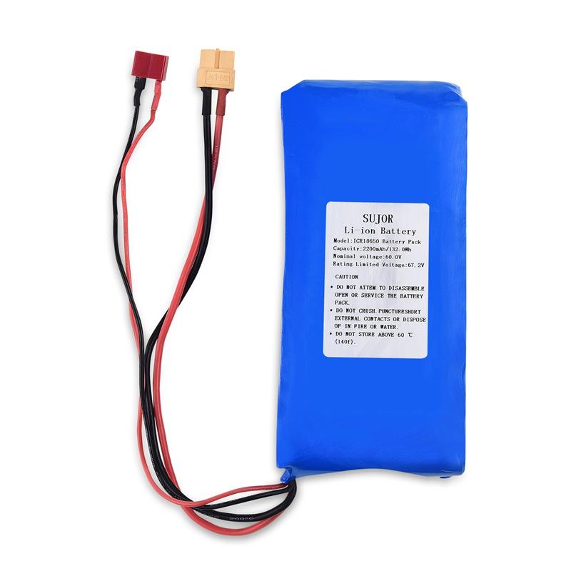 锂离子电池组60V 18650 2200mAh 16S1P