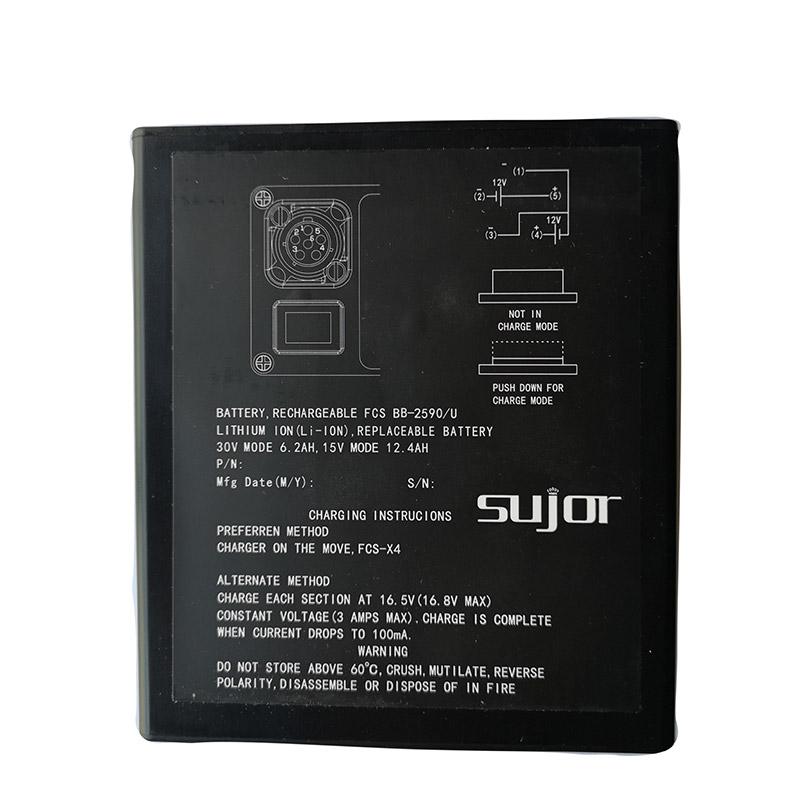 军用BB2590/U电池14.4V 28.8V 15Ah 7.5Ah锂离子电池