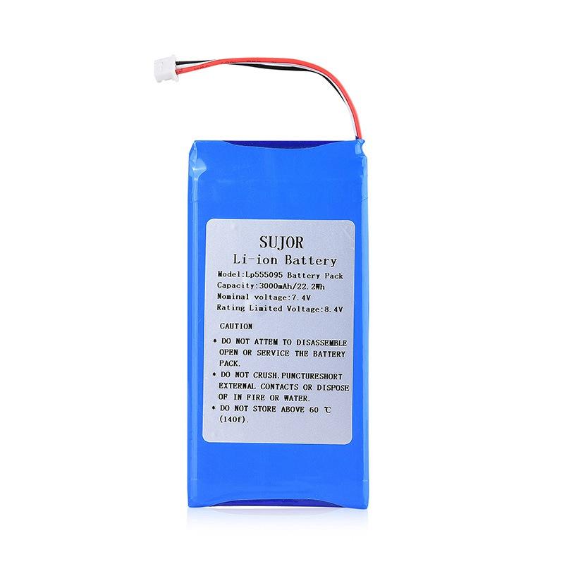 低温锂聚合物电池组7.4V 555095 3000mAh