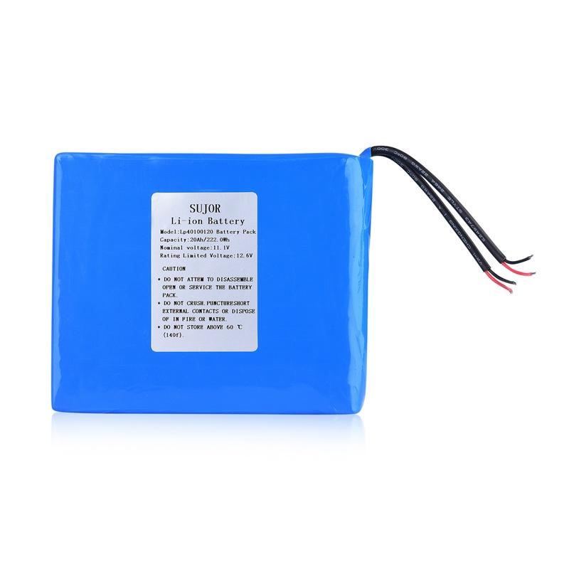 低温锂聚合物电池11.1V 40100120 20Ah