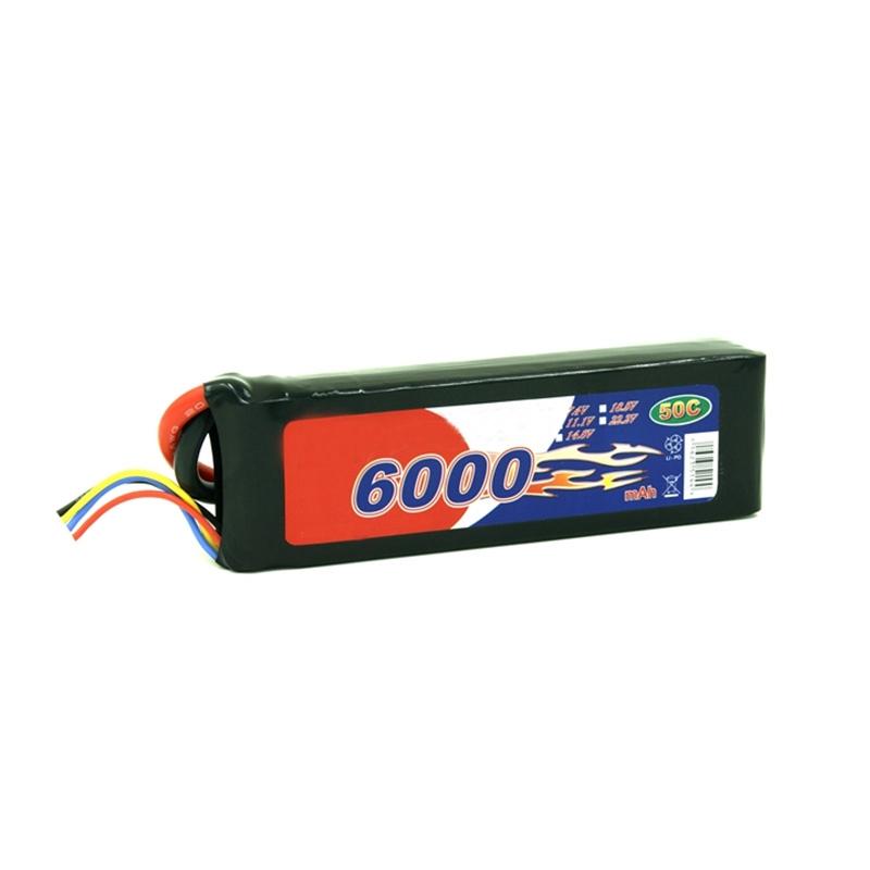 高倍率遥控车锂聚合物电池