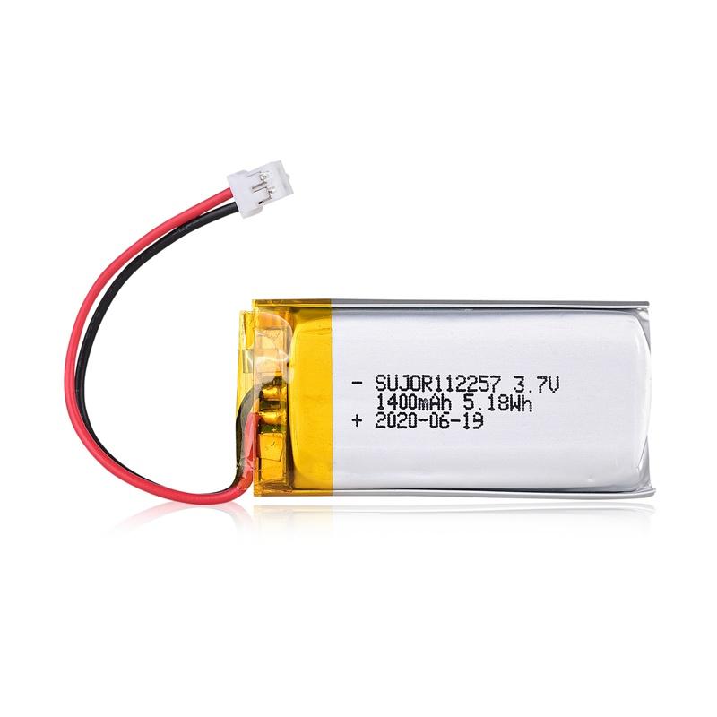 锂聚合物电池3.7V 112257 1400mAh