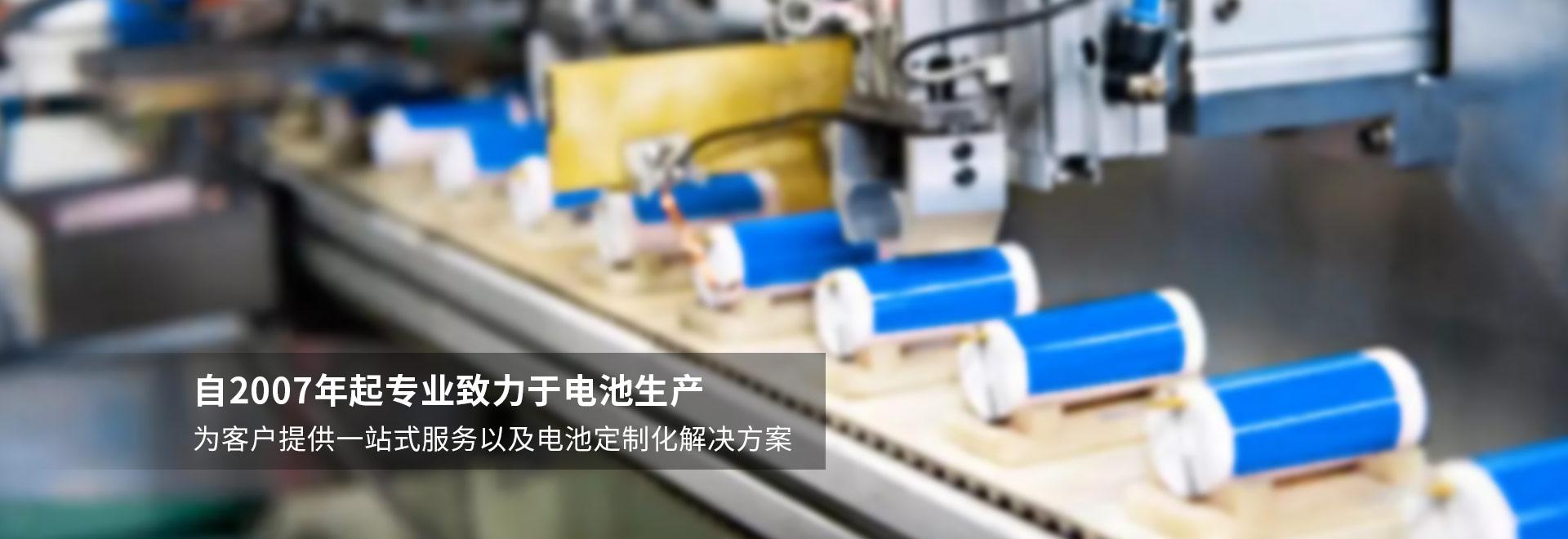 深圳市小巨人能源科技有限公司