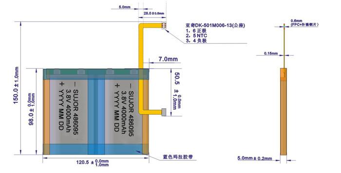 SUJOR 486095 4000mAh 3.8V 1S2P锂聚合物电池组适用于工控平板电脑