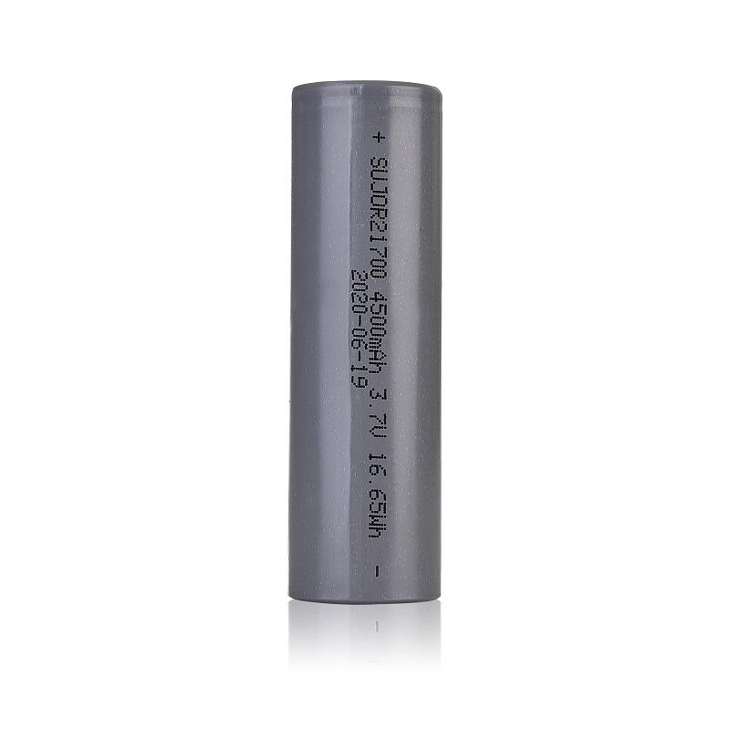 锂离子电池21700 4500mAh 3.7V